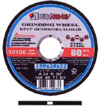 Grinding disc, for steel On bakelite bunch, grinding material 1 T1 BU 80 2